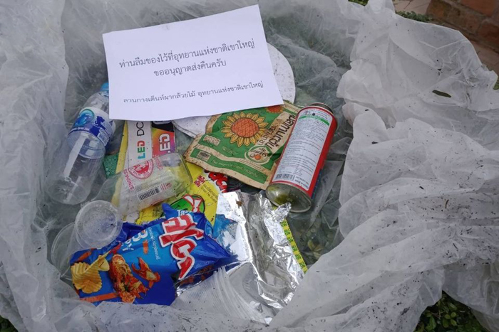 This National Park In Thailand Had Enough Of Tourists Littering, So They Started Mailing The Trash Tourists Left Behind Back To Their Homes